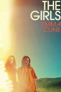 girls-by-emma-cline